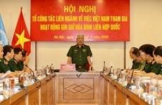 越南计划派遣民事力量参加联合国维和行动