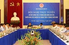 计划与投资部部长阮志勇:抓住新机遇 保持宏观经济稳定