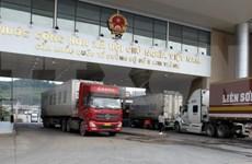 老街省投资贸易旅游促进会将于9月举行