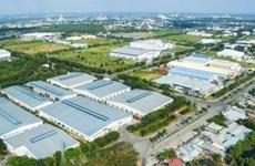 河内市着力促进现代工业区发展