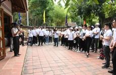 2019年越南夏令营:侨胞青少年参观广南省名胜古迹