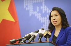 越南要求中国停止在越南海域开展的侵犯行为