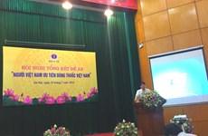 越南力争国产药品在全国使用比例大幅增长