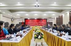 越老两国政府办公厅加强合作