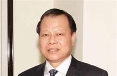 越共中央政治局对原政府副总理武文宁作出警告处分