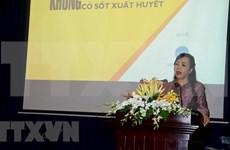 越南卫生部部长:严防登革热疫情蔓延