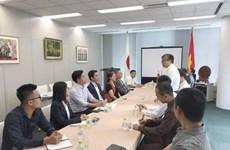越南驻福冈市总领事馆努力加强越日友好关系