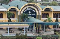 努力保护和弘扬谅山省同登国际火车站的历史价值