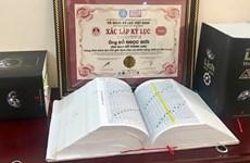 《世界日历3240年》一书获页数最多书籍越南纪录证书