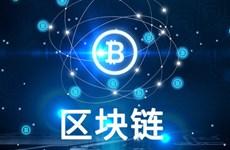 区块链技术——不仅是虚拟货币