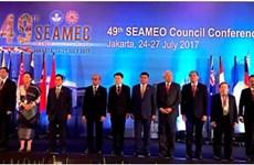 东南亚教育部长组织第50届理事会会议在马来西亚举行