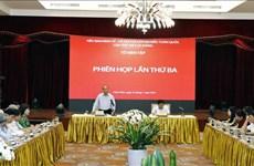 阮春福主持召开越南共产党第十三次全国代表大会经济社会委员会小组编辑组第三次会议
