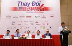 2019年越南企业并购论坛即将举行