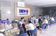 韩亚银行出资8.8亿美元购买越南BIDV银行6亿股
