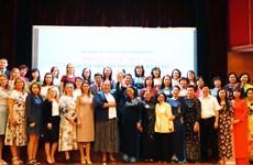 越俄两国妇女携手共促可持续发展
