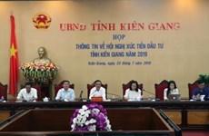 2019年坚江省投资促进会将于本月底举行