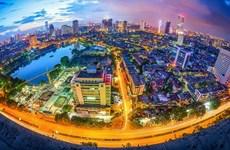 """河内——完美""""蜕变""""的和平城市"""