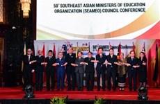 越南教育培训部长:努力营造幸福学习环境  激发学生终身学习动力