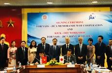 日本协助越南促进可持续发展