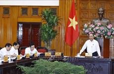 政府常务委员会召开会议  探讨基础设施项目存在的问题