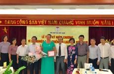 """俄罗斯""""和平之路""""国际基金会主席荣获越南律师协会纪念章"""