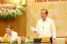 政府副总理张和平:严厉打击走私和制售假冒伪劣商品活动