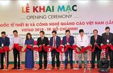 2019年越南广告技术与设备国际展览会拉开序幕