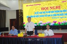 越南促进与老挝边境贸易的合作
