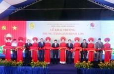 越南烈士遗骸DNA鉴定中心正式投入运作
