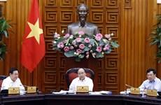 越南政府常务委员会就重点经济区的发展召开会议
