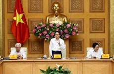 政府副总理武德儋主持召开国家教育培训改革委员会会议