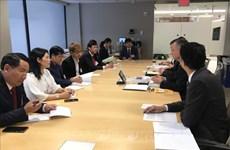 越南和美国分享审计方面的经验