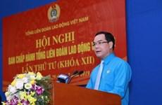 阮廷康当选越南劳动联合会主席