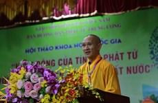 """""""佛教信徒与国家可持续发展事业"""" 国家科学研讨会"""