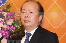 政府总理给予财政部副部长黄光海警告处分