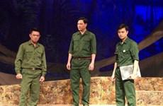 河内戏剧院剧目《双眼》参加韩国国际戏剧节