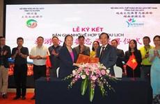 越南河内与中国四川进一步促进双边旅游合作