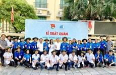 河内市与万象共同提升合作水平 助力开展青少年活动