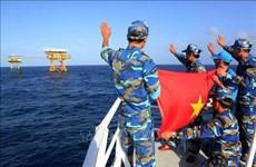 越南通过和平方式行使和捍卫国家主权的一贯政策