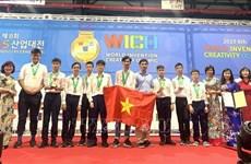 越南学生获两项世界发明创意奥林匹克大会金奖