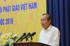 张和平副总理:越南一如既往尊重并保障宗教信仰自由
