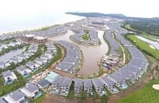 坚江省吸引20个投资项目 投资总额43.3万亿越盾