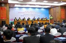 越南共产党与老挝人民革命党第七次理论研讨会落下帷幕
