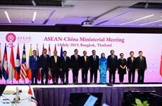 AMM会议-52:东盟-中国外长会议在曼谷开幕