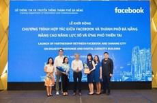 岘港市与脸书合作提高应对自然灾害能力