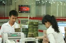 多家越南银行再次下调贷款利率