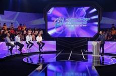 """越南新制作电视节目""""技术创业""""即将播出"""