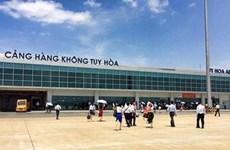 富安省绥和航空港计划在2019年第四季度迎接首个国际航班