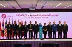 越南出席AMM-52框架下的多边会议