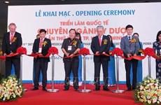 2019年第19届越南医疗设备及医药展览会开幕